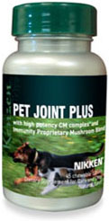 kenzen-pet-joint-plus